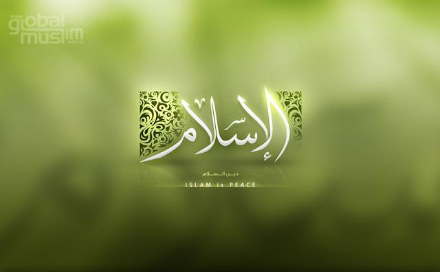 http://3.bp.blogspot.com/-qmiR1UXQzU0/UJmqoA4t4NI/AAAAAAAAAuM/opzkfBQzI_8/s640/Islam_Wallpapers_by_moh_salami.png
