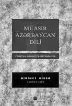Müasir Azərbaycan Dili (Fonetika, Orfoepiya, Orfoqrafiya)
