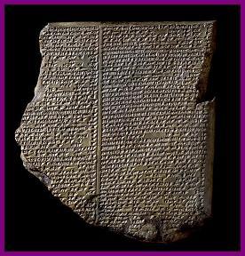 Gilgamesh Tablet, Tablilla Gilgamesh, cuneiforme, Diluvio, asiria, Ashurbanipal, Assurbanipal, poema de Gilgamesh