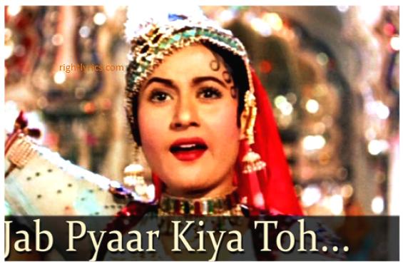 Pyar Kiya To Darna Kya Song - Mughal E Azam