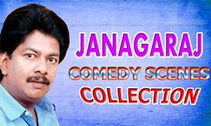 Janagaraj Comedy Scenes 25-11-2015 Tamil Comedy Scenes