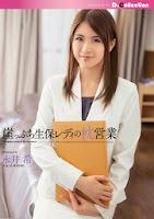 [DCOL-026] 崖っぷち生保レディの枕営業 永井希