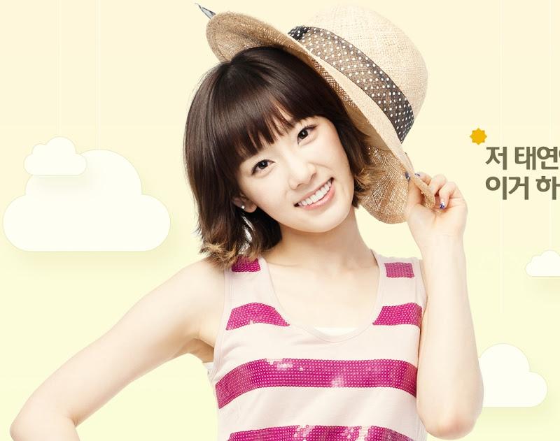 Yoona SNSD / Girls Generation Profile