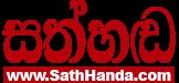 SathHanda - සත්හඬ  | Sinhala News | Lanka News Sinhala
