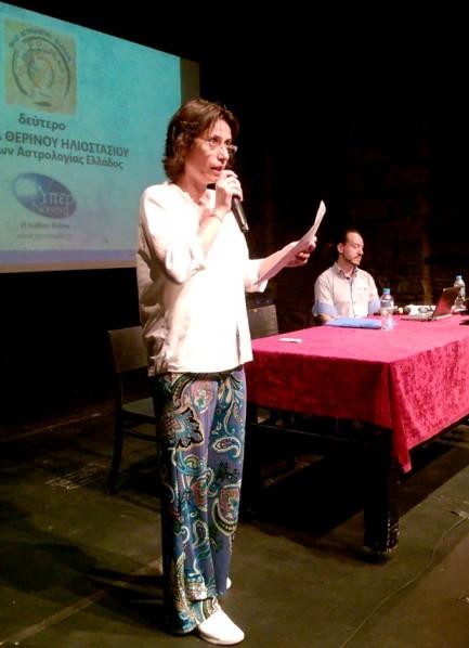 Ομιλία στο Φεστιβάλ Θερινού Ηλιοστασίου, Θέατρο Χυτήριο 2016