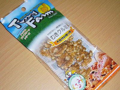 Tiny Farm むきクルミ(ホクセイ食産株式会社)