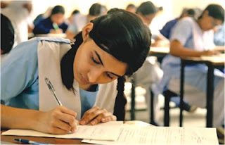 Get 2012 SSC exam result in Bangladesh online website information