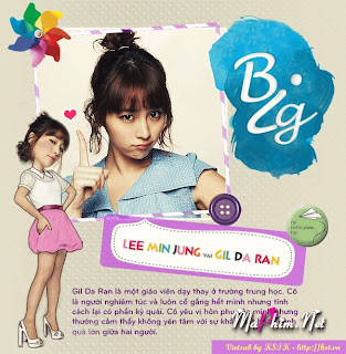 Phim Big (2012)|Big