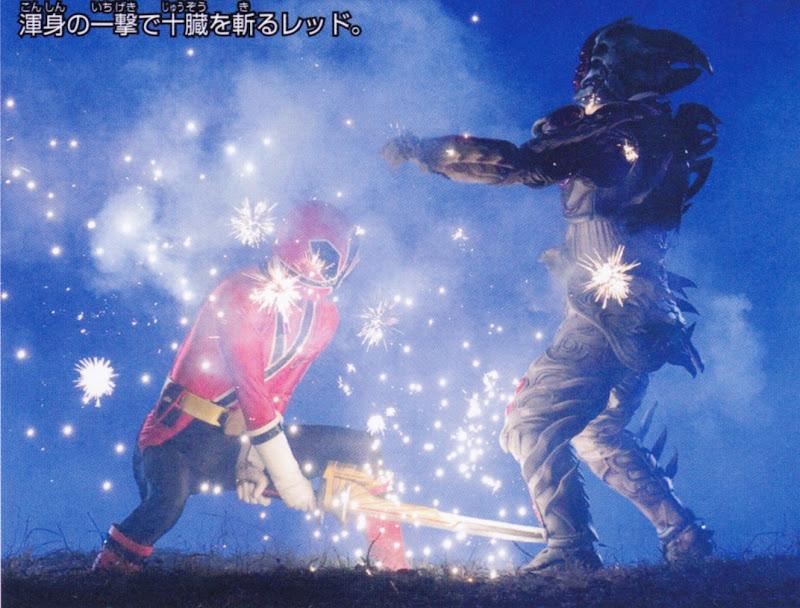 Power Rangers Super Samurai Episodes and Shinkenger sources title=
