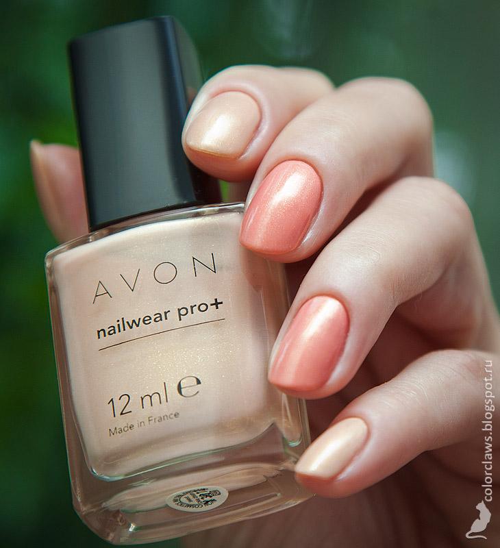 Avon Painted Peony + Sweet Pea Dream