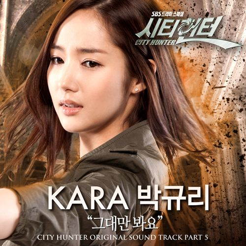 k drama ost song lists heartstrings ost special part 5 various
