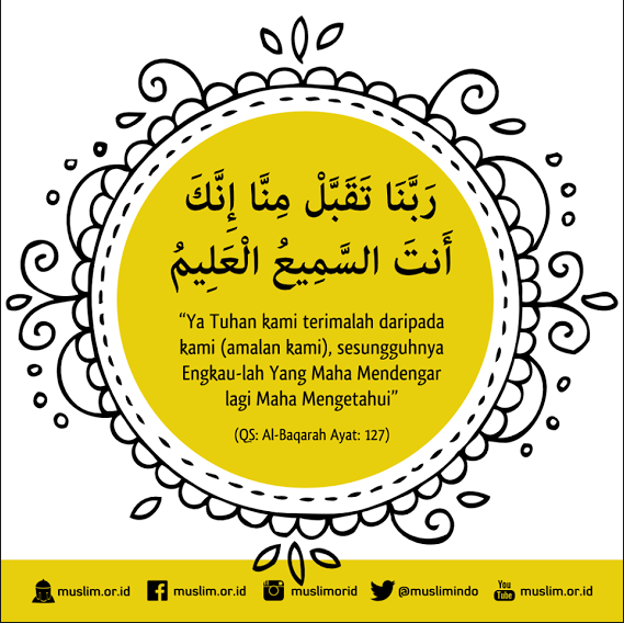 Dp Bbm Islami Terbaru 2015