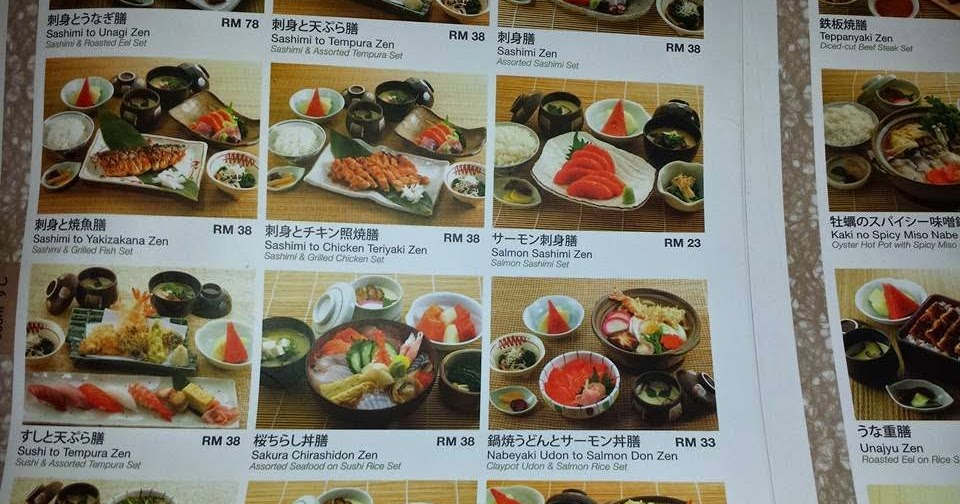 lingy 39 s soul searching great sushi lunch sets at rakuzen gurney paragon in penang. Black Bedroom Furniture Sets. Home Design Ideas