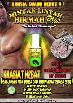Minyak Lintah Hikmah Plus Aura Terapi Tenaga ES2Q.. INFO KLIK Gambar!!
