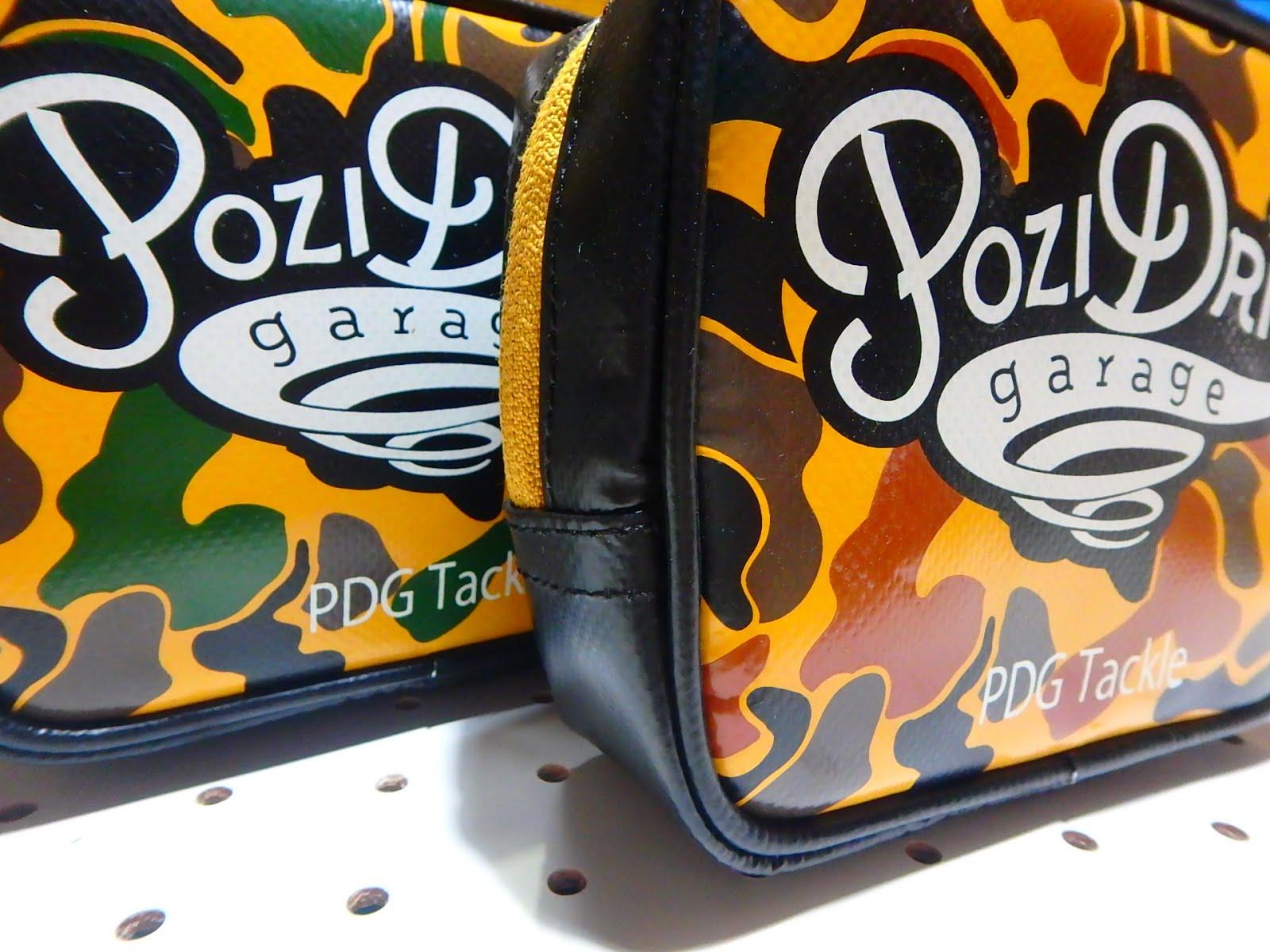 PDG original pouch