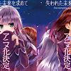 descargar Ushinawareta Mirai wo Motomete [12/12] [Mega]