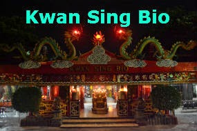 Kwan Sing Bio