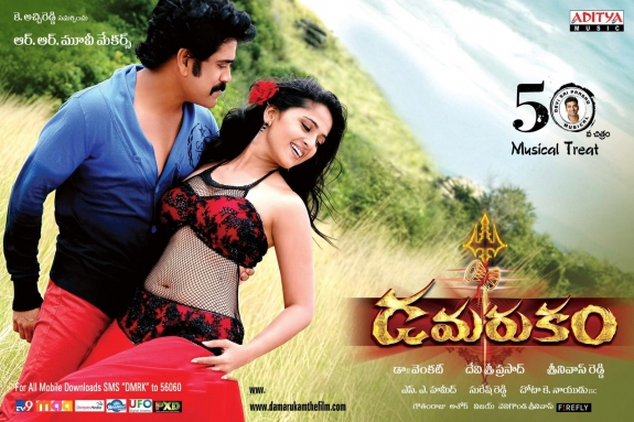 watch damarukam 2012 telugu movie online