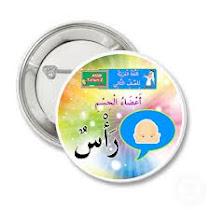 BBM P&P B.Arab & P.Islam