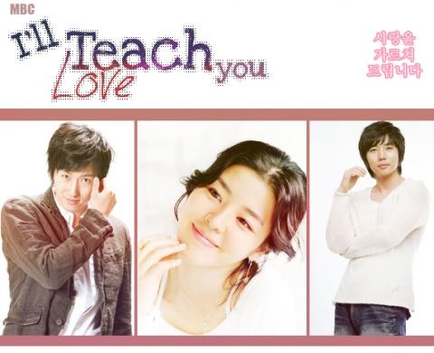 We-teach-love