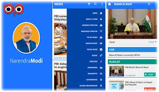 Download Official Narendra Modi Android App to Stay in touch with PM of India