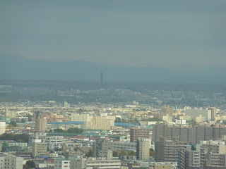 Image of the 100th anniversary tower taken from the Sapporo TV tower