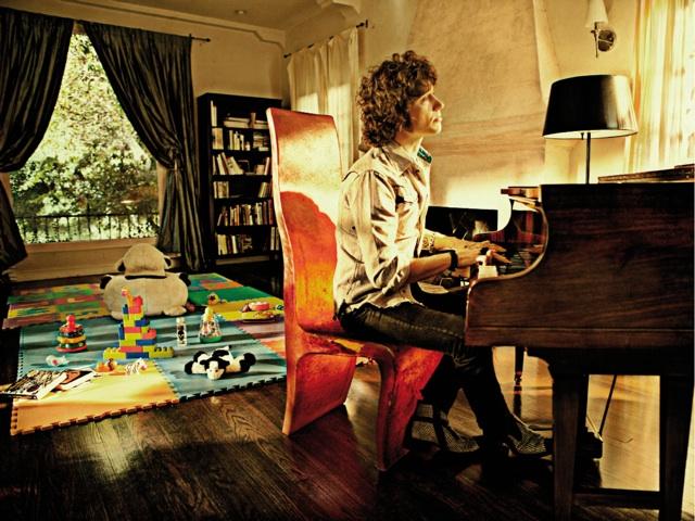 Mi mundo online cita con bunbury en la intimidad de su for Progettazione del piano casa online
