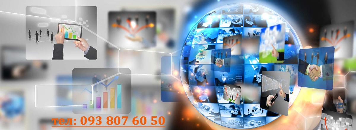 (Бухгалтерские Курсы Одесса)-Курсы-Бухгалтеров-Одесса, Бухгалтерский Учет - Курсы 1С в Одессе, Цена