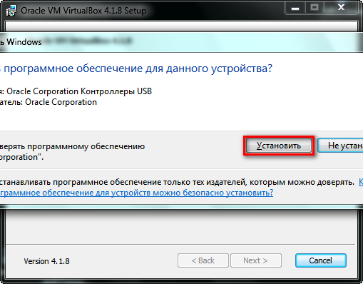 Установить oracle vm virtualbox extension pack 4 2 8