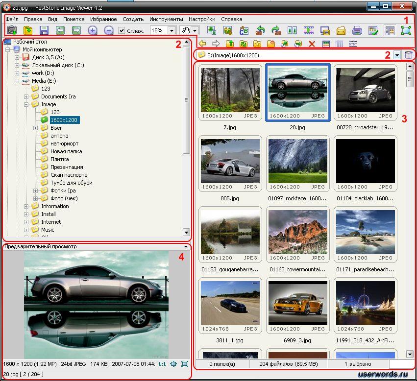 скачать программу для просмотра картинок всех форматов