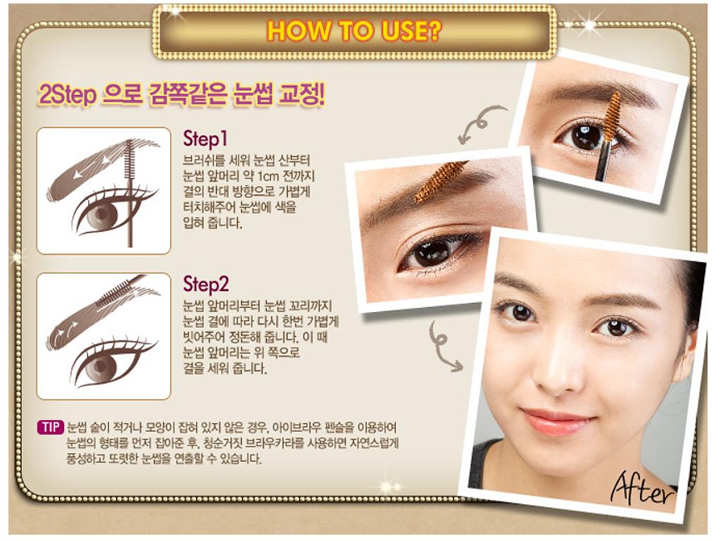 Как сделать себе корейские брови