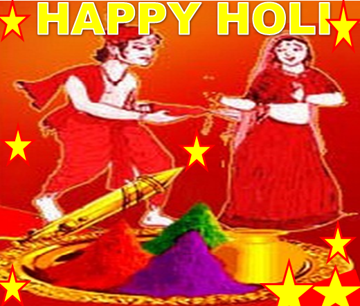 happy holi 2015 sms for girlfirned