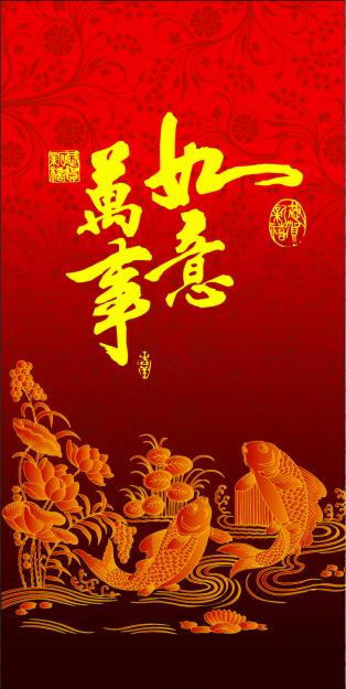 MDK Design and Print's Chinese New Year Hong Bao Package
