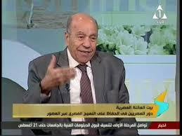 د. مسعد عويس