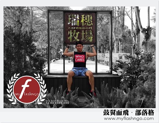 2015 台湾 ►台东/花莲 ►瑞穗牧场看乳牛 (13)
