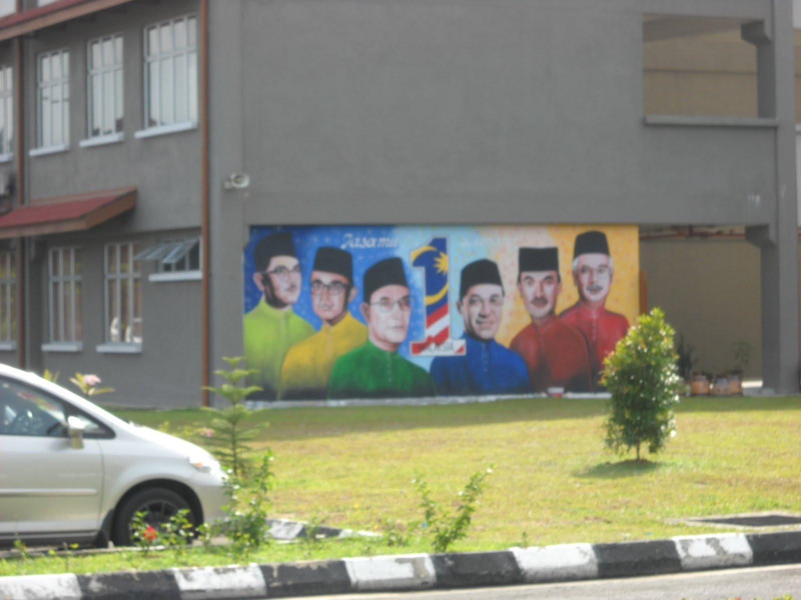Pelukis mural shah alam perdana menteri malaysia dan 1 for Mural 1 malaysia