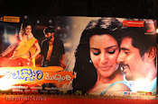 Naa Lovestory Modalaindi Audio release Photos-thumbnail-1