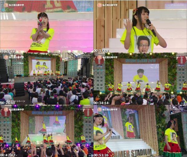 [TV-Variety] 私立恵比寿中学 – お台場みんなの夢大陸めざましライブ2016 #8 (FujiTV NEXT 2016.10.16)