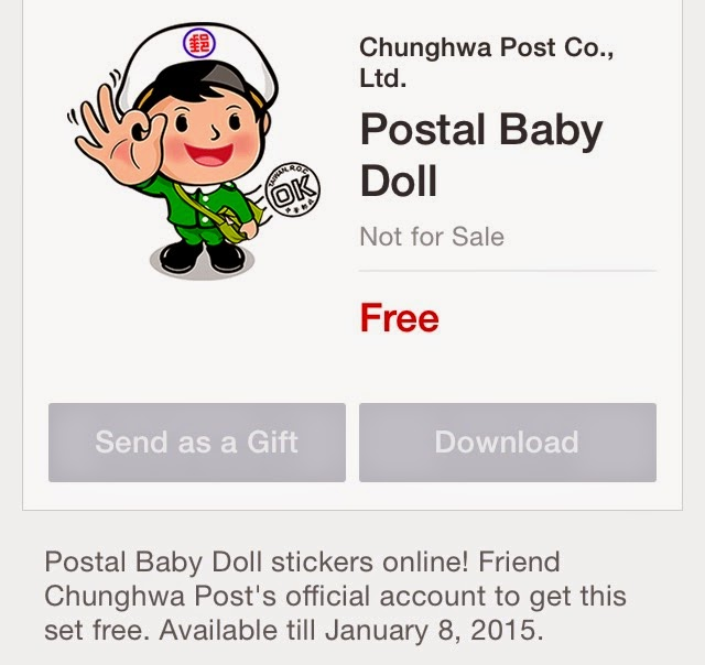 Postal Baby Doll sticker
