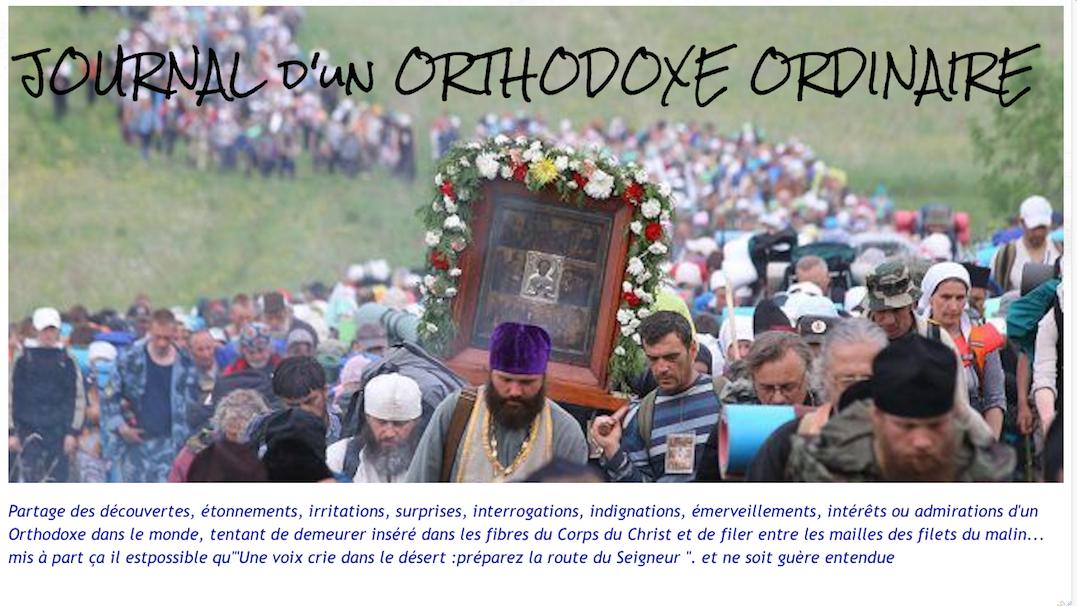 LEXIQUE D'UN CHRETIEN ORTHODOXE ORDINAIRE
