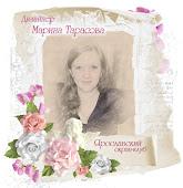 Я в ДК блога Ярославский скрап-клуб