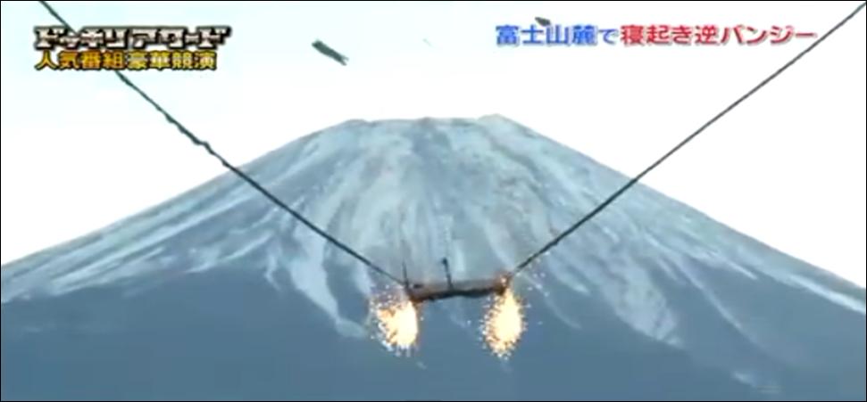 Aterradora broma de la cama voladora causa pol mica en for Cama voladora