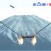 Aterradora broma de la 'cama voladora' causa polémica en Japón.