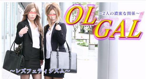 top-500 Xu000girib 2012-09-14 Rumika & Nana レズフェティシズム~OL GAL 2人の濃蜜な関係~ルミカ &ナナ [30P10.4MB] 2001d