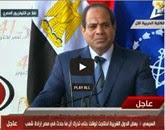كلمة الرئيس  السيسي فى احتفالات الجيش بالذكرى الـ 41 لانتصارات اكتوبر