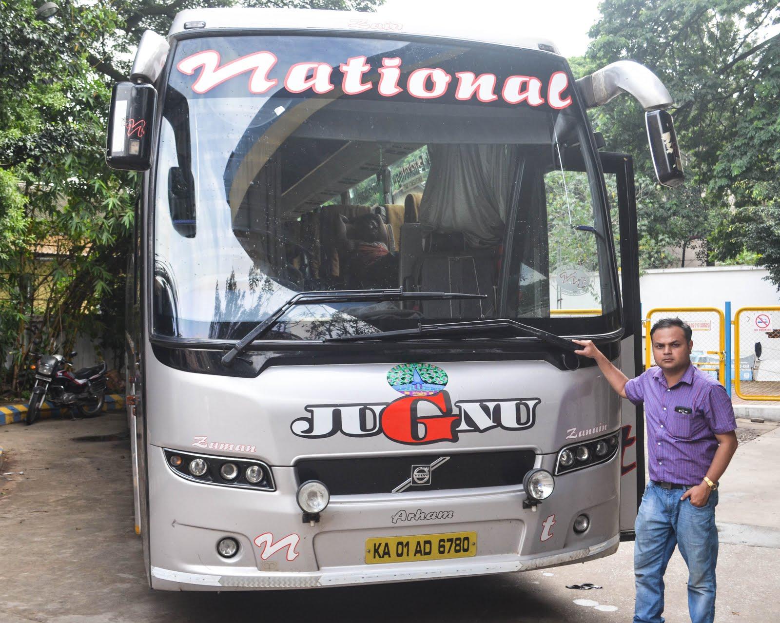 NATIONAL VOLVO B9R