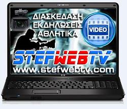 Stef Web Tv