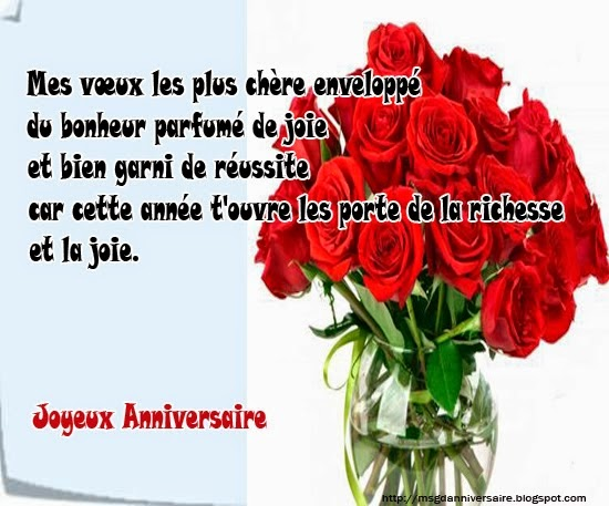 image anniversaire de mariage 40 ans gifs 40 ans de mariage animes images noces d - Noce De Mariage 40 Ans