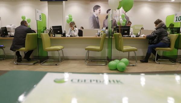 """Сбербанк: """"золотые времена"""" потребительских кредитов остались в прошлом"""