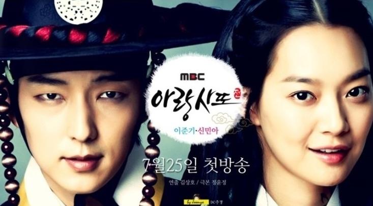 korean drama and movies:) Naver_com_20120622_075104